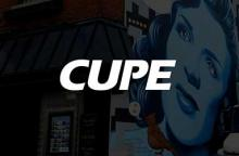 CUPE Screenshot